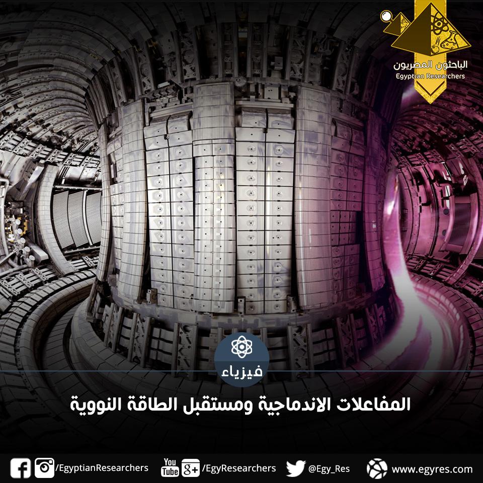 مفاعلات إندماجية